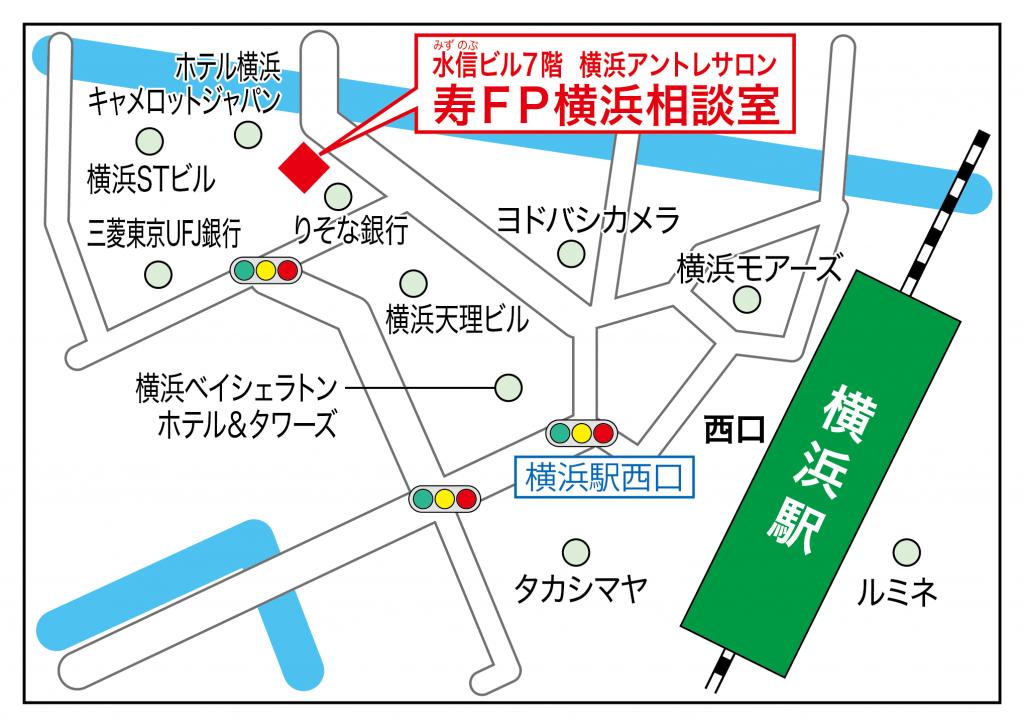 横浜駅前相談室