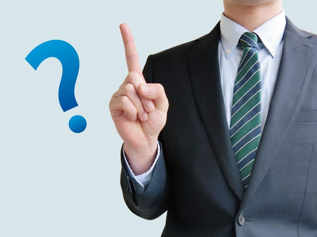 個人型確定拠出年金制度・iDeCo(イデコ)に関するよくあるご質問